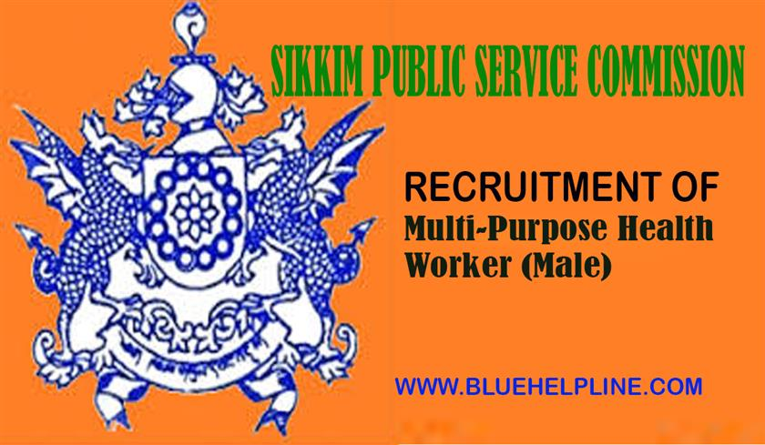 Recruitment of Multi-Purpose Health Worker (Male) 2019